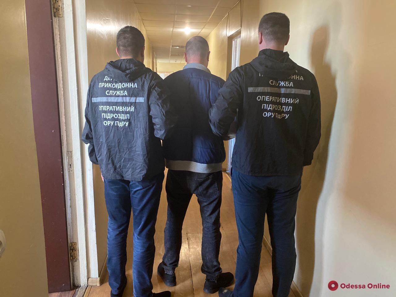 Одесские пограничники поймали организатора контрабанды наркотиков в Австралию