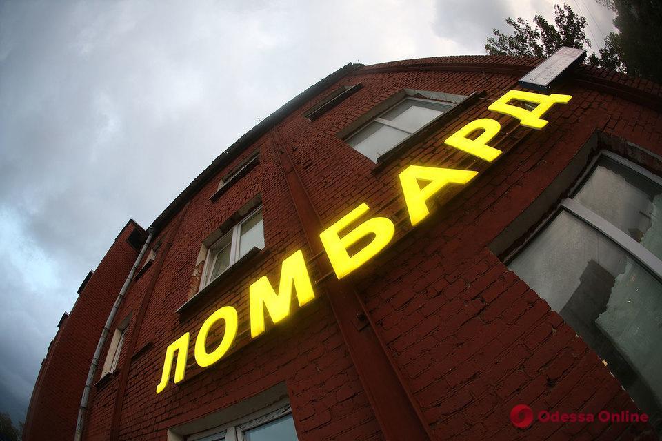 Подделывала договоры: в Одессе сотрудница ломбарда присвоила свыше 100 тысяч