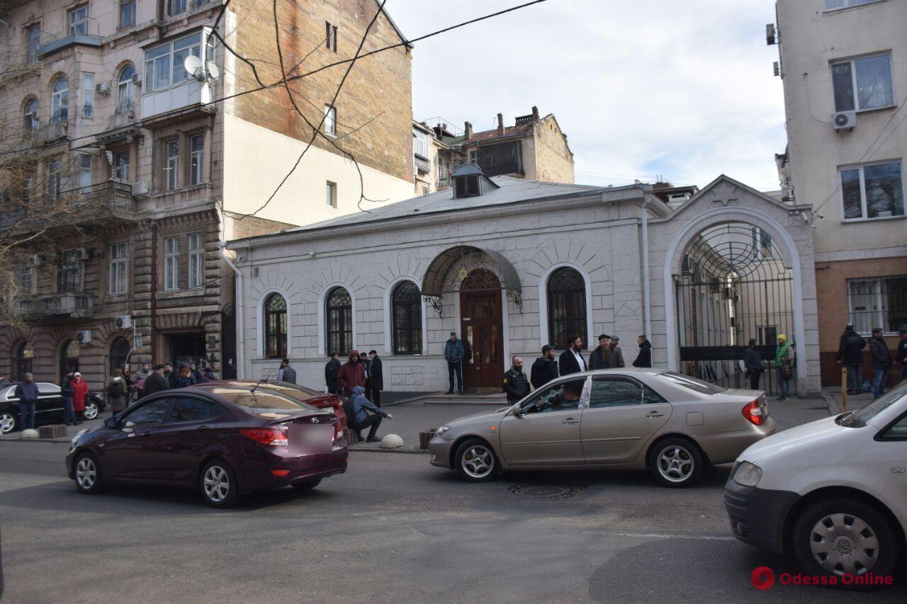 В Одессе «заминировали» синагогу