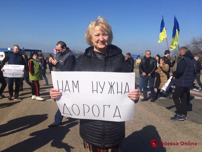 Люди перекрыли трассу Одесса — Кишинёв