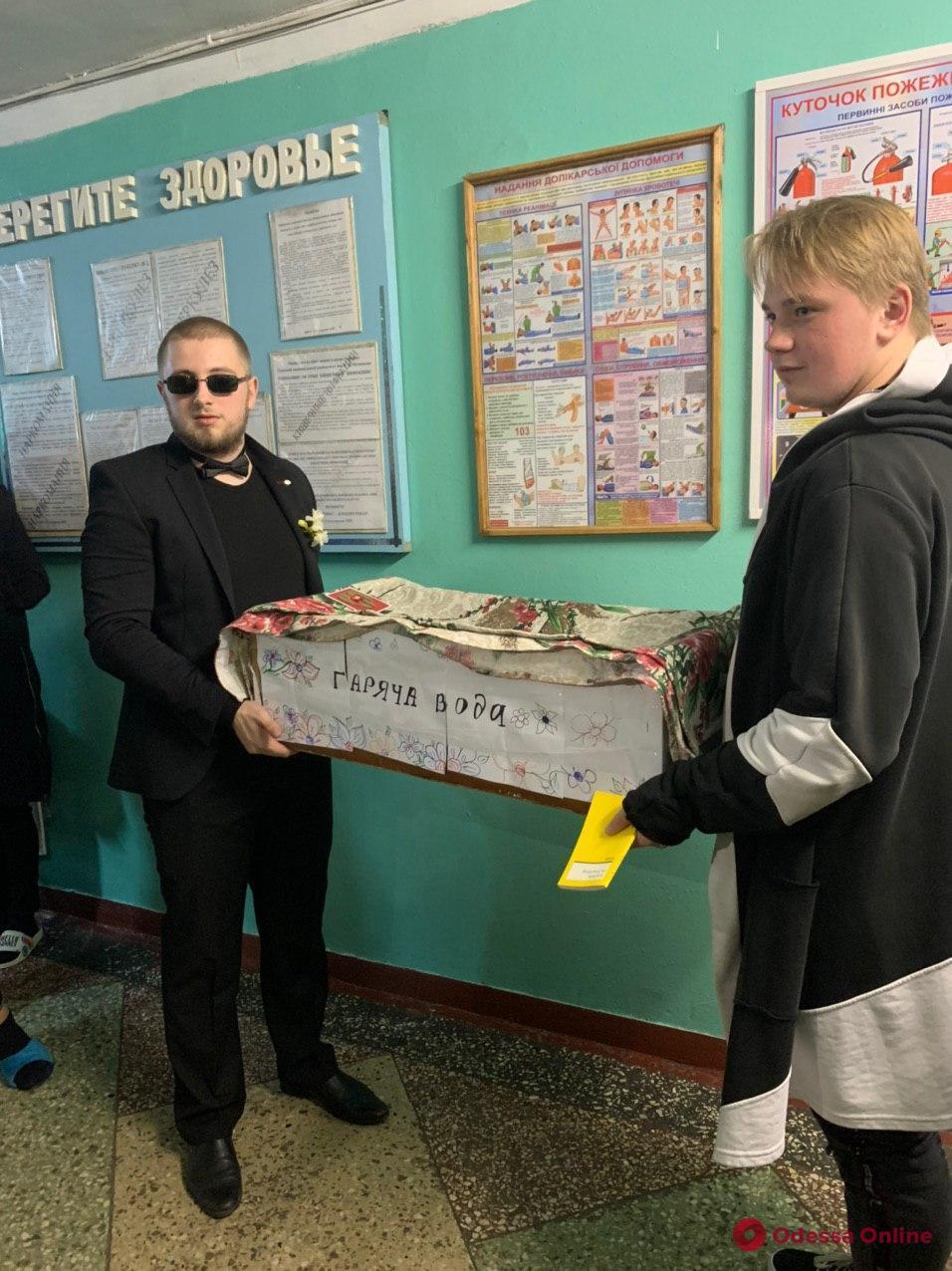 Одесские студенты «хоронили» горячую воду (фото, видео)