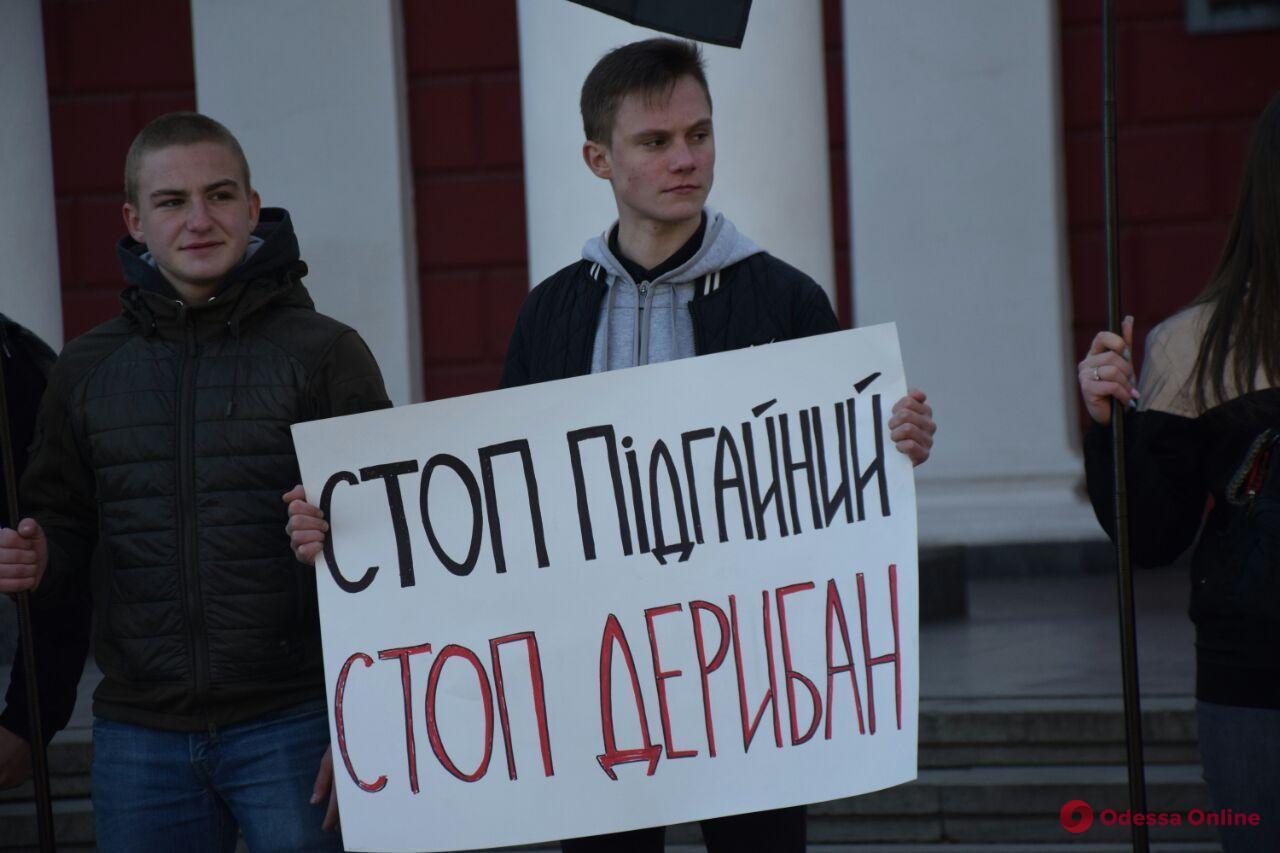 На Думской площади активисты требовали отставки вице-мэра Подгайного (фото)