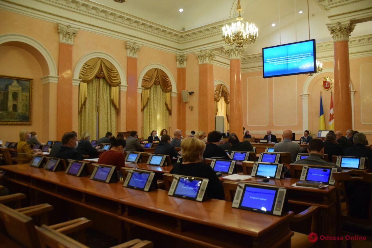 В Одессе предпринимателей на время карантина освободили от арендной платы