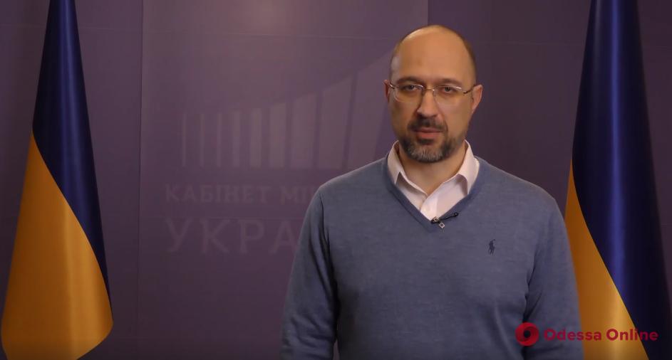 Премьер-министр призвал граждан отказаться от междугородних поездок по Украине