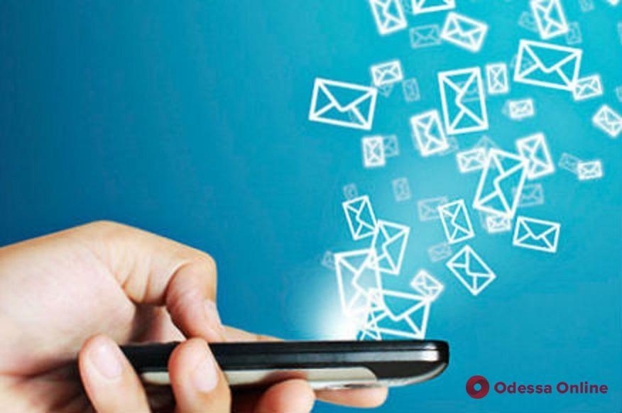 Минздрав будет информировать украинцев о коронавирусе через СМС