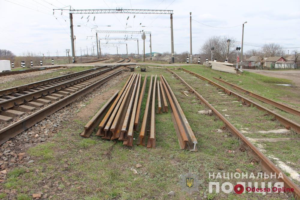 В Одесской области железнодорожник подзаработал на продаже рельсов «Укрзализныци»