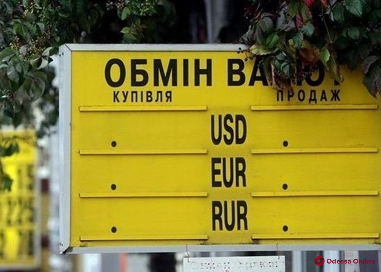 В Одессе трое разбойников напали на обменный пункт