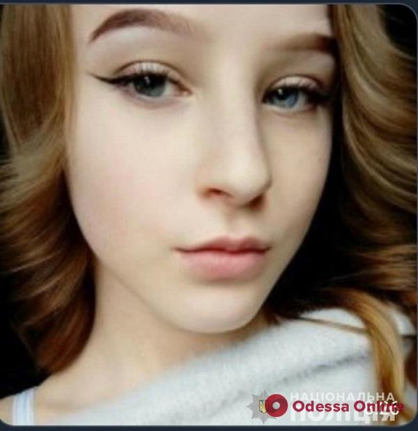 Ушла из дома: полиция ищет пропавшую 16-летнюю одесситку