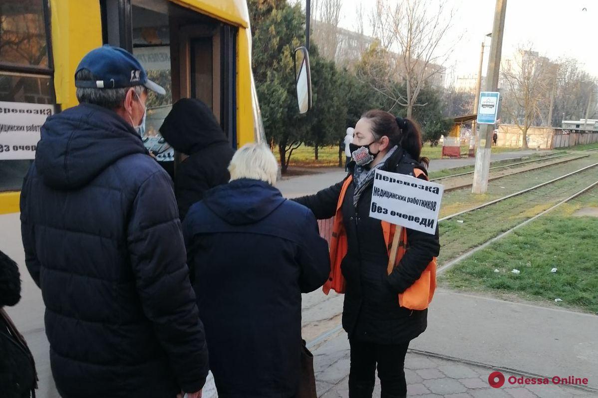В Одессе выдали 108,5 тысяч спецпропусков для проезда в общественном транспорте