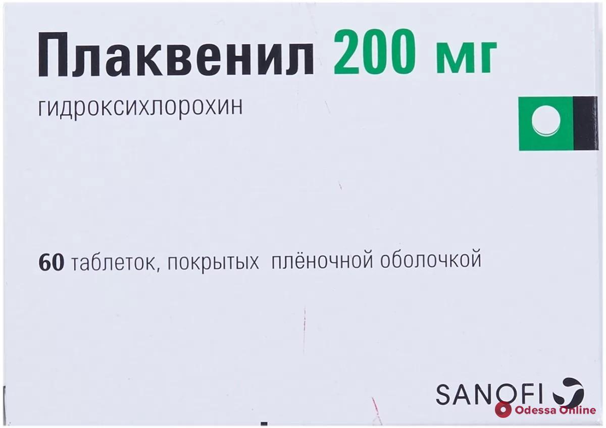 Одесская инфекционная больница получила лекарство для лечения тяжелых форм коронавируса