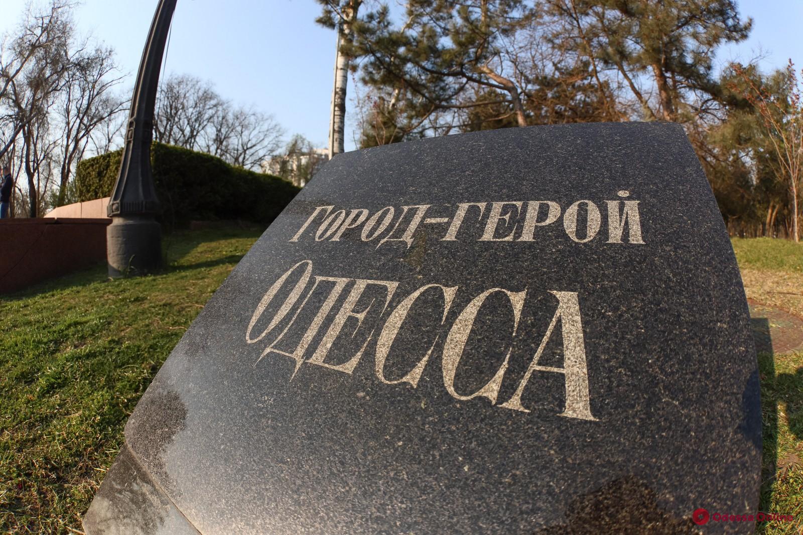В Одессе осталось четверо ветеранов-освободителей