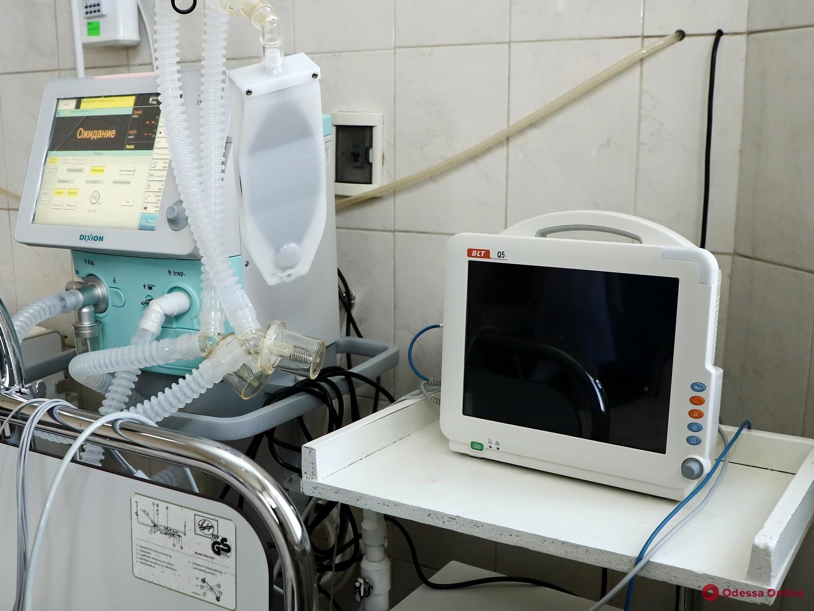 Для одесских больниц закупили 24 новых монитора пациента