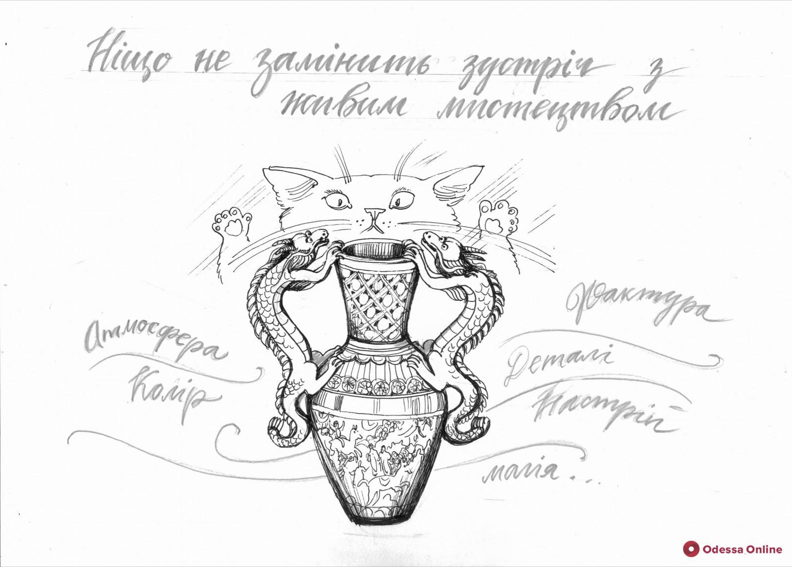 Музей Блещунова выпустит серию комиксов