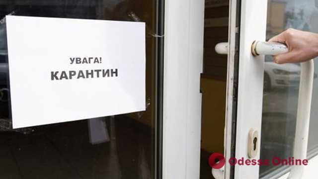 Кабмин предлагает продлить карантин в Украине до 1 ноября