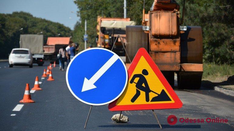 В Приморском, Малиновском и Киевском районах проводится текущий ремонт дорог