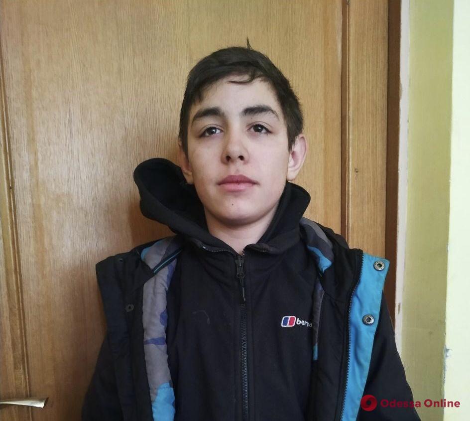 В Одессе пропал подросток