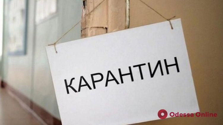 В Украине официально ужесточили карантин (видео)