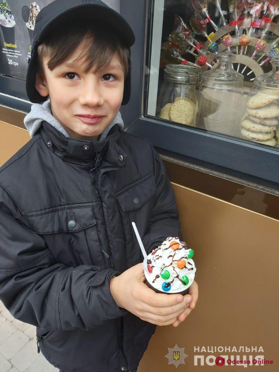 В Одессе разыскали пропавшего мальчика (обновлено)