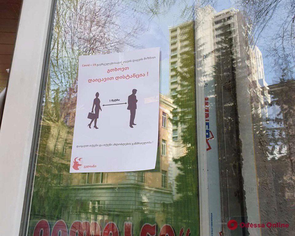 Карантин в Тбилиси: комендантский час и отсутствие в продаже масок и антисептиков