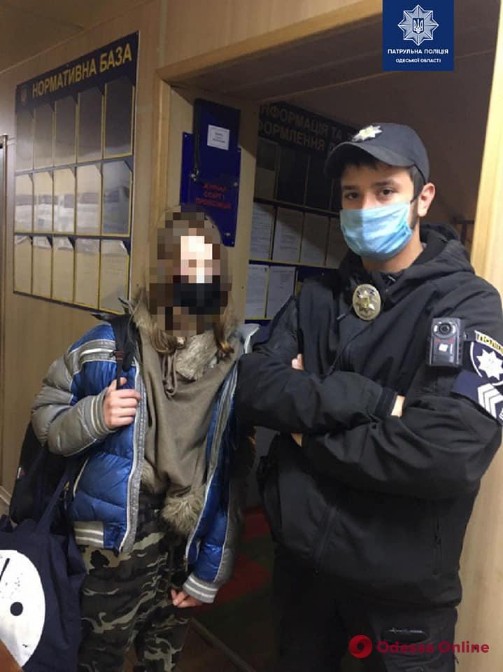 Одесские патрульные разыскали двух 16-летних беглянок