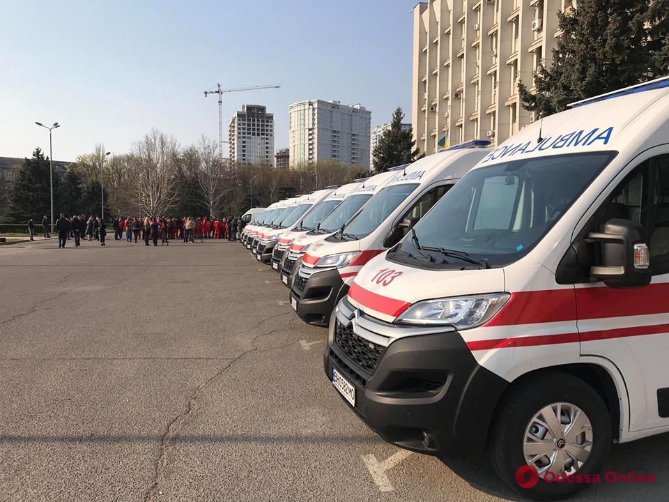 Медикам из Одесской области передали 21 реанимобиль (фото)