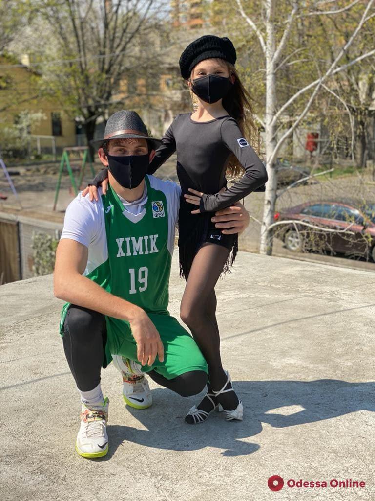 СпортКарантин: капитан БК «Химик» Александр Рябчук