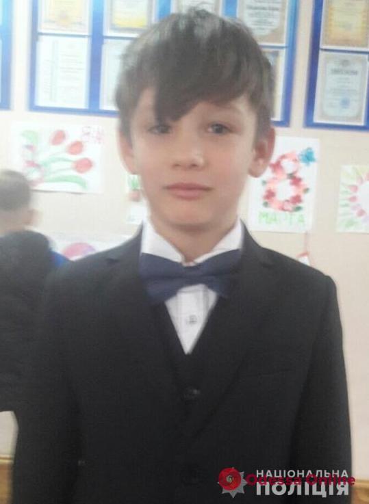 В Одессе пропал семилетний мальчик (фото)