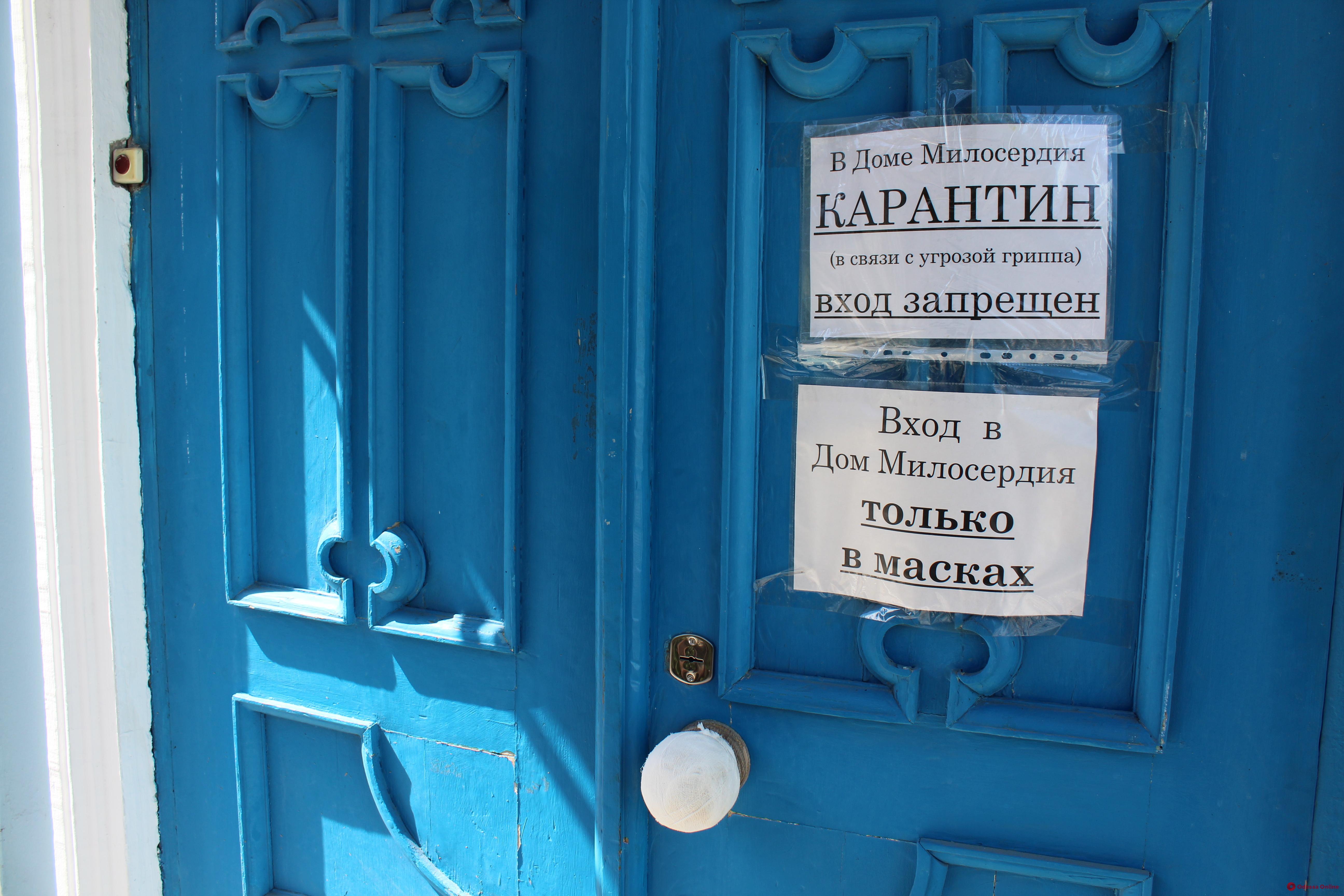 Молитва, безопасность и социальное служение: матушка Серафима о том, как живет в период карантина Свято-Архангело-Михайловский монастырь