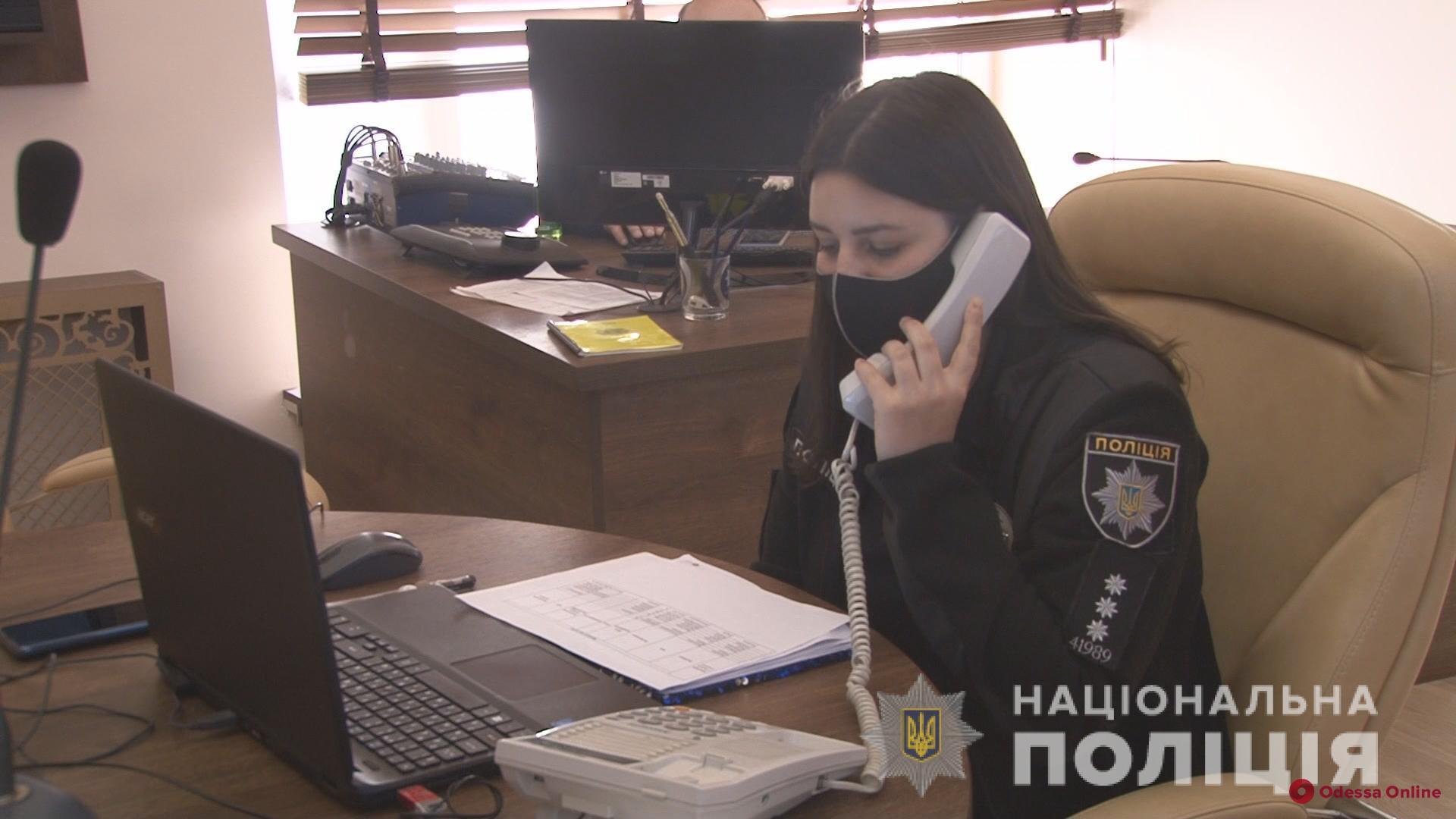 Одесские правоохранители составили свыше 200 админпротоколов за нарушение режима карантина