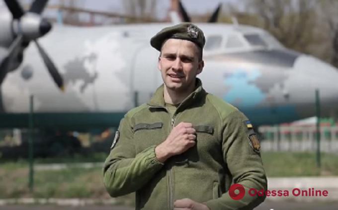 Одесса: курсанты Военной академии записали трогательное поздравление с Пасхой (видео)