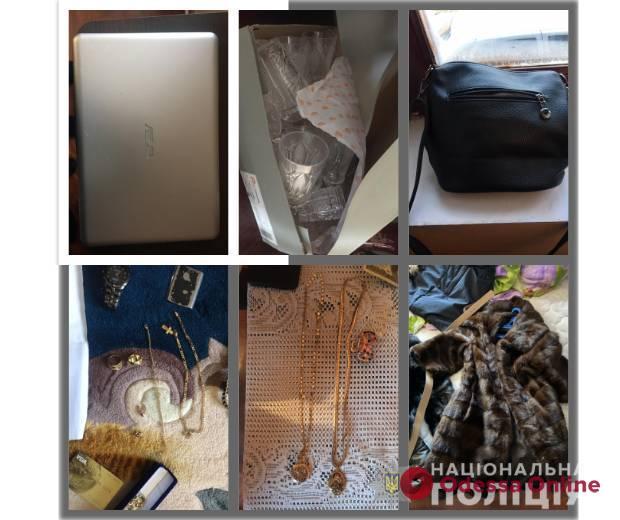 Одесская полиция ищет владельцев украденных шуб, гаджетов и украшений