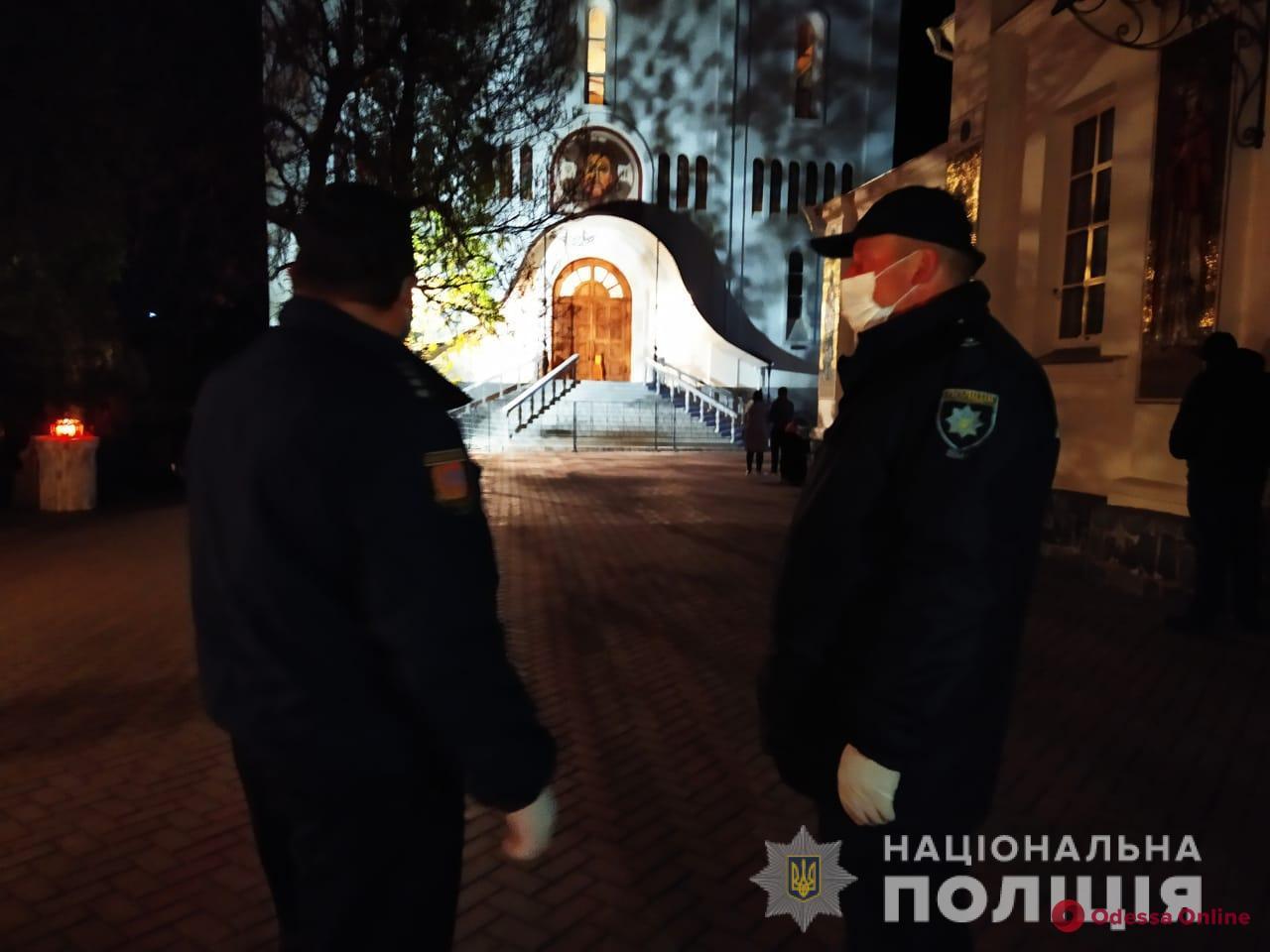 Полиция: Пасхальная ночь в Одесской области прошла без нарушений