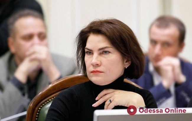 Подозрение Стерненко вручат в любом случае, — генпрокурор Венедиктова