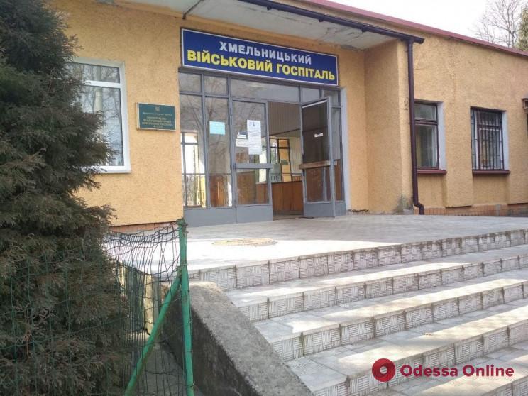 В украинской армии зафиксировали первый случай заражения коронавирусом (обновлено)