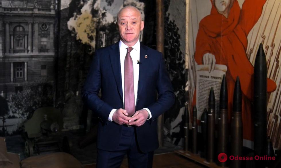 Геннадий Труханов поздравил горожан с Днем освобождения Одессы (видео)