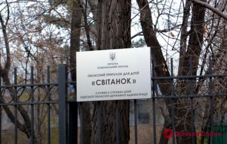 Дело о пытках в «Свитанке»: в Одессе будут судить двух воспитательниц