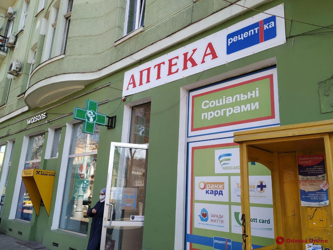 В преддверии ужесточения карантина: как обстоят дела в одесских аптеках с медицинскими масками