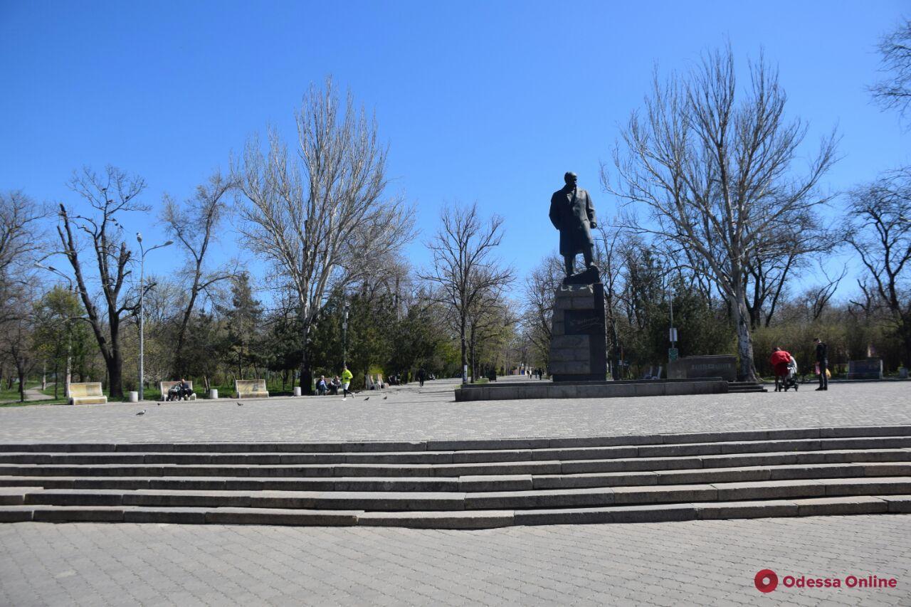 «Одесса в онлайне» для тех, кто дома: прогулка по парку Шевченко (видео)