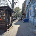 photo_2020-04-19_10-06-22 (2)