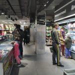 карантин магазины