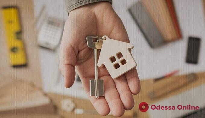 В Одессе начали формировать фонд социального жилья