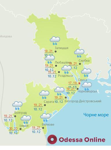Какой будет погода в Одессе 1 июня