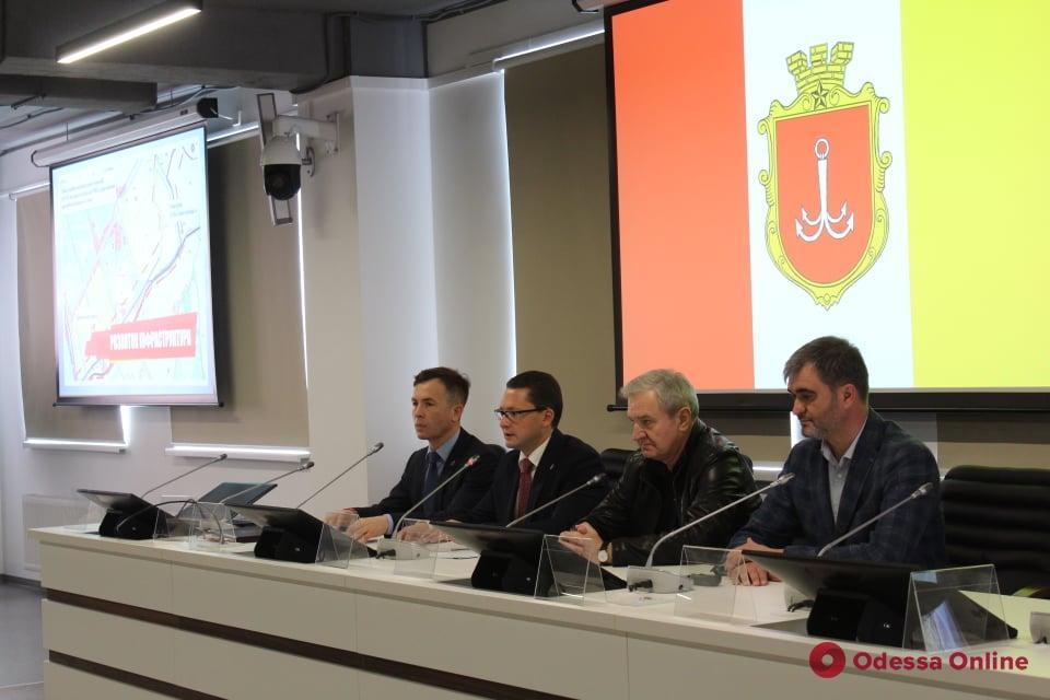 В Одессе разработали концепцию создания зоны приоритетного развития на полях орошения