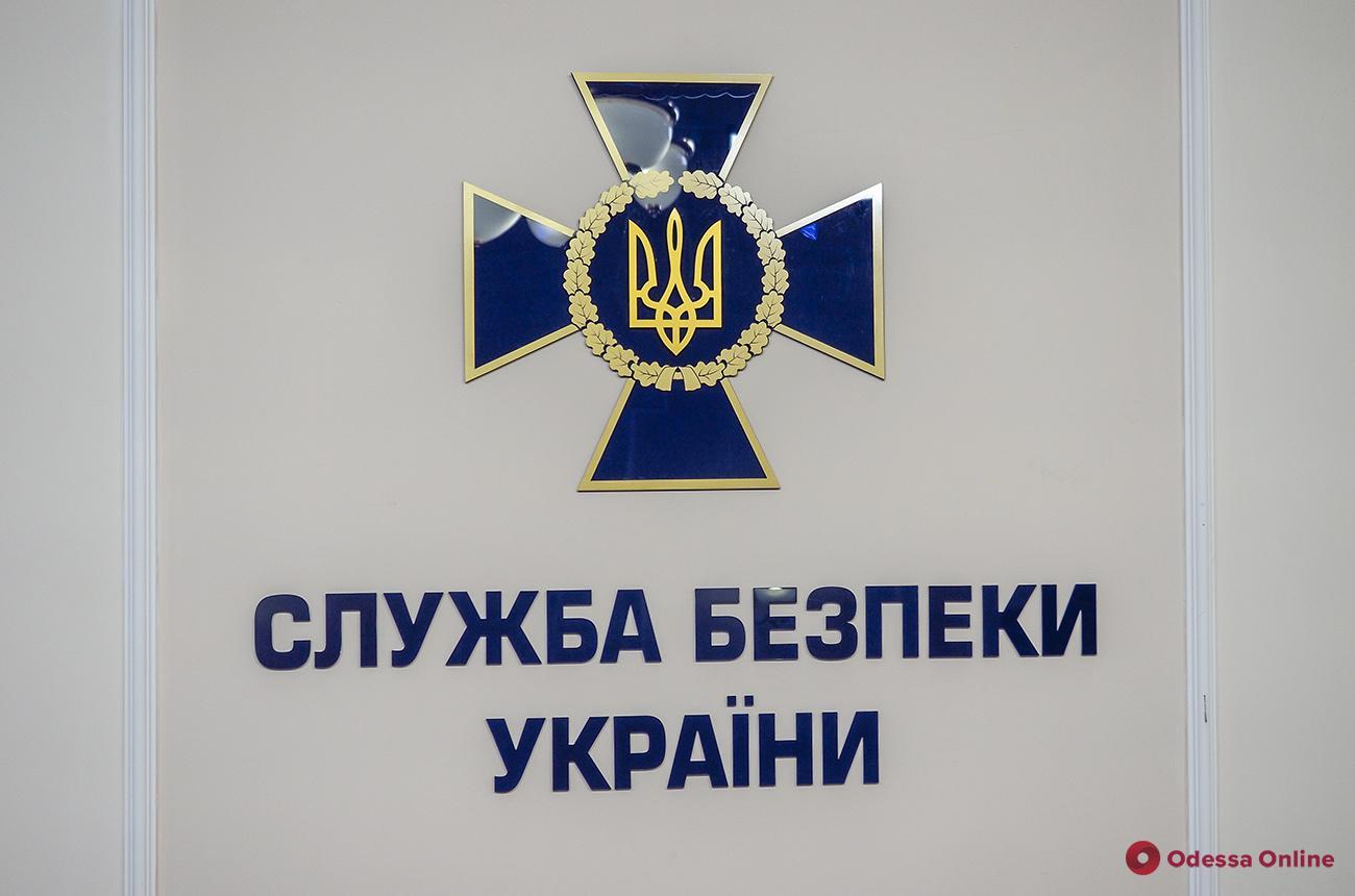 Баканов представил нового руководителя управления СБУ в Одесской области