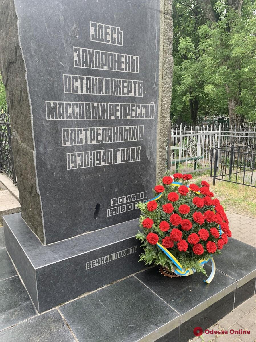 В Одессе почтили память жертв политических репрессий