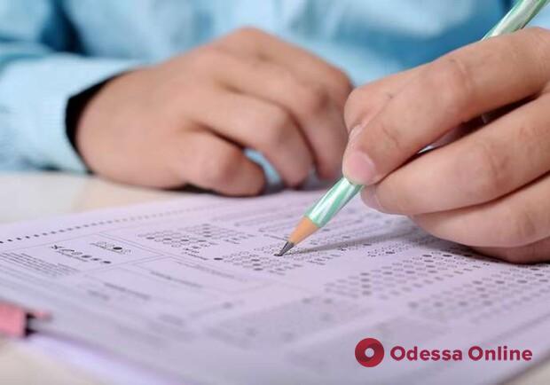 Одесса: стали известны предварительные сроки проведения ВНО