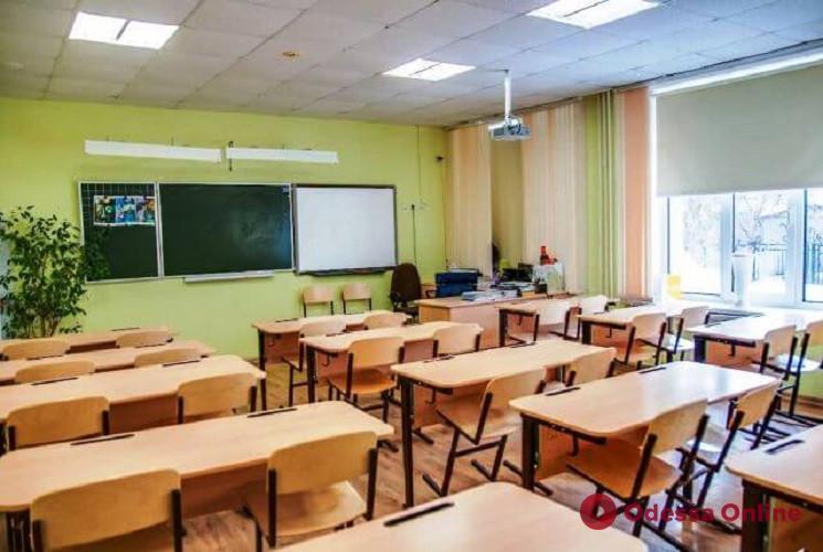 В Одессе учебный год для школьников завершится в конце мая