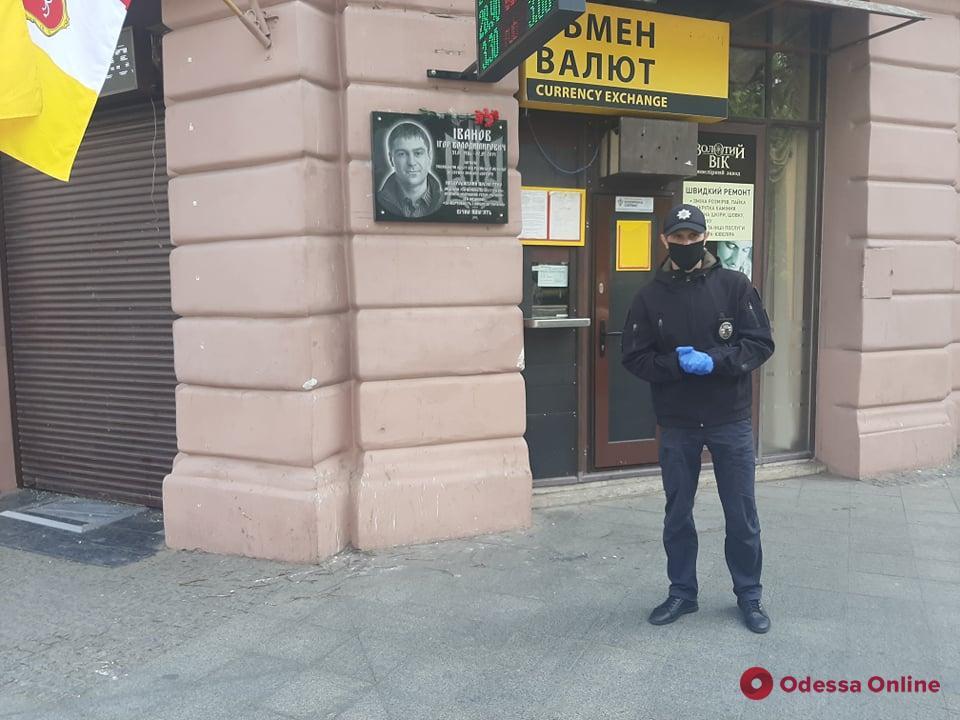Сегодня в Одессе за общественным порядком следят более полутора тысяч правоохранителей