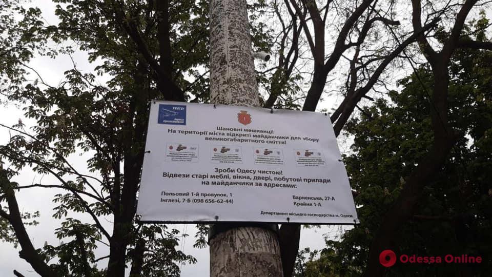 Будем знать «героев» в лицо: в Одессе начали устанавливать видеокамеры на местах стихийных свалок