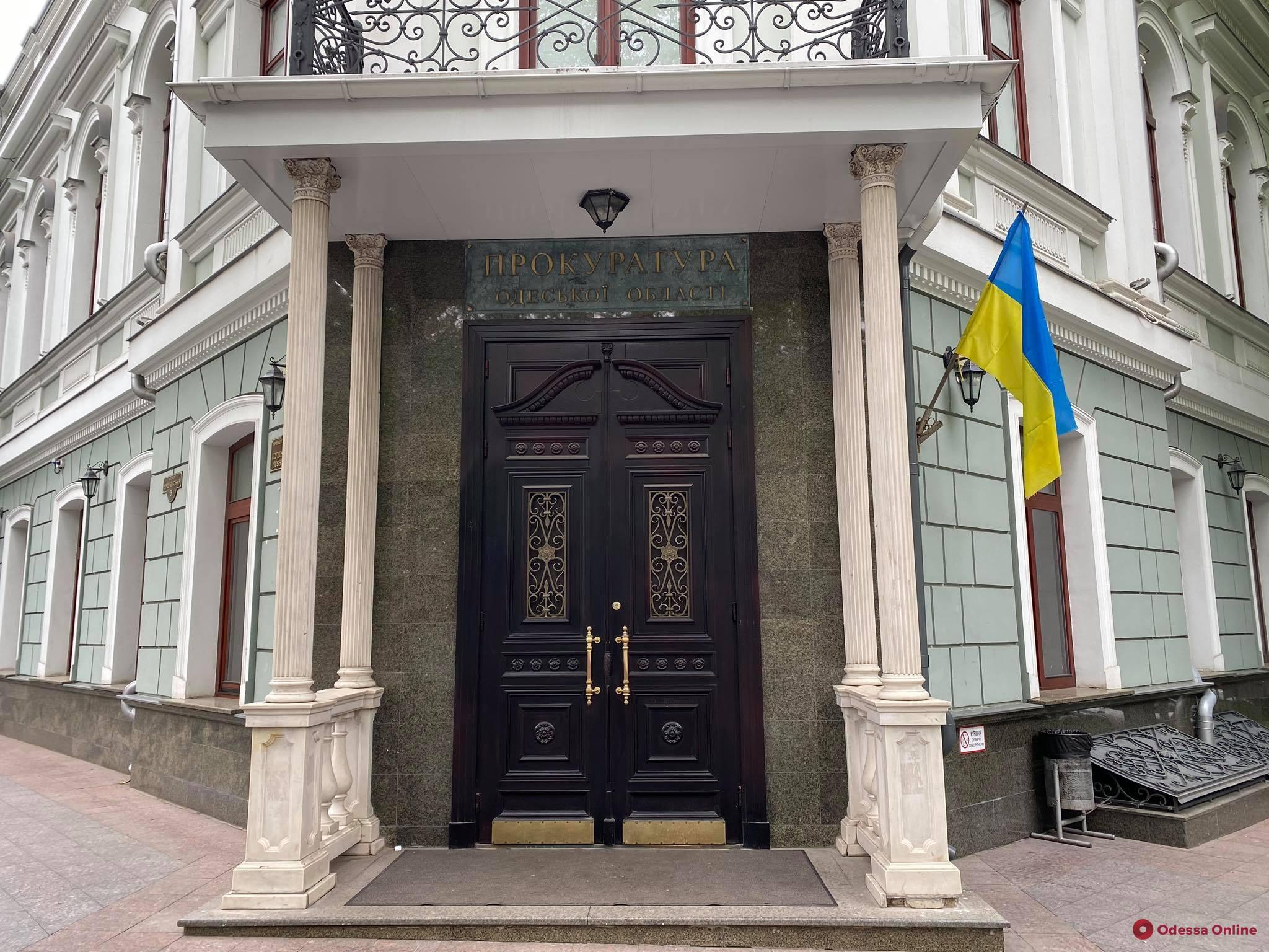 Сотрудника управления капстроительства Одесского горсовета подозревают в служебной халатности